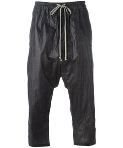 RICK OWENS DRKSHDW | Drawstring Cropped Pants Medium Cotton