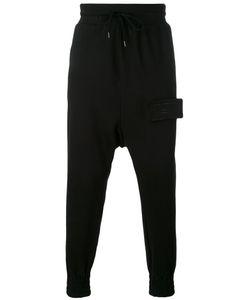 Odeur | Drop Crotch Sweatpants S
