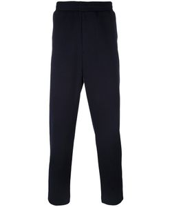 Ami Alexandre Mattiussi | Elasticated Waist Trousers