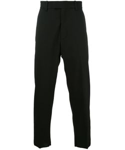 OAMC | Cropped Tapered Trousers