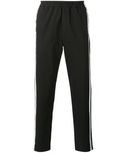 MSGM | Side Stripe Track Pants 52 Cotton/Spandex/Elastane