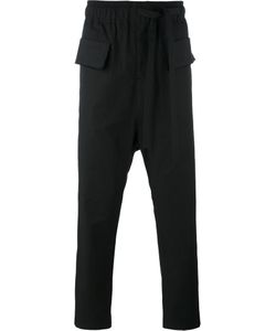 Damir Doma | Drop-Crotch Cropped Trousers Large Cotton