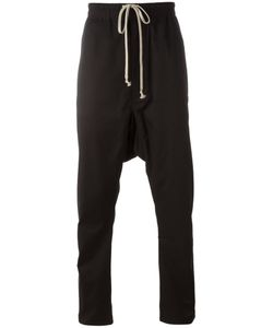 RICK OWENS DRKSHDW | Drawstring Cropped Pants Small Cotton