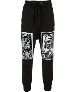 HACULLA | Printed Track Pants Xl Cotton