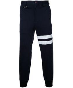 GUILD PRIME   Striped Track Trousers