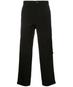 Maison Mihara Yasuhiro | Side Stripe Cropped Trousers Size 44
