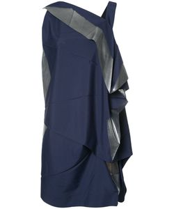 Issey Miyake | Платье Origami