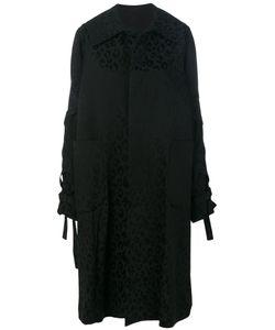 Comme Des Garçons Noir Kei Ninomiya   Пальто С Леопардовым Принтом