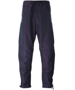 STONE ISLAND SHADOW PROJECT | Wrinkled Tapered Trousers