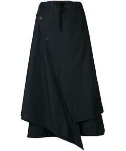 Yohji Yamamoto | Asymmetric Skirt Size 2
