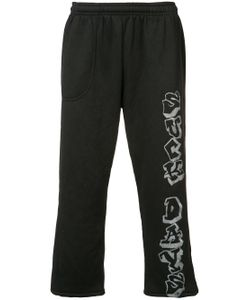 Black Fist | Suck Days Sweatpants