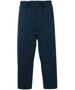Comme Des Garcons | Comme Des Garçons Shirt Cropped Trousers
