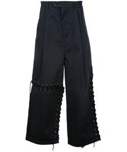 CRAIG GREEN   Drop-Crotch Trousers M