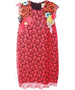 Christopher Kane | Платье С Цветочной Вышивкой