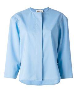 Veronique Leroy | Рубашка Без Воротника