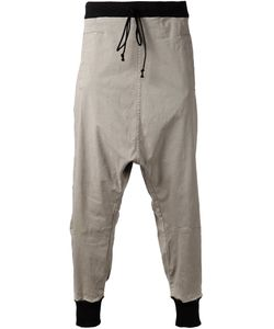 LOST AND FOUND ROOMS | Cotton Drawstring Trousers From