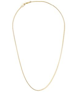 MARC ALARY | 18 Karat Cable Chain Necklace From Featuring A Hook Clip Fastening And A Delicate Slim Style