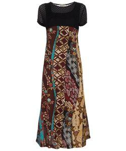 KANSAI YAMAMOTO VINTAGE | Платье С Контрастным Верхом