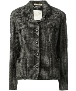 Chanel Vintage | Костюм Из Пиджака И Юбки
