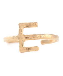BJORG | E Alphabet Ring