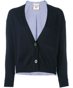 Semicouture | Stripe Back Cardigan Size Xs
