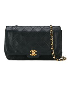 Chanel Vintage | Quilted Flap Bag