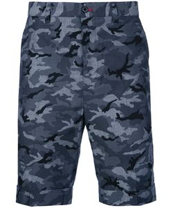 LOVELESS | Camouflage Shorts 2