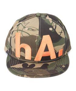 HACULLA | Camouflage Print Hat Adult Unisex Cotton