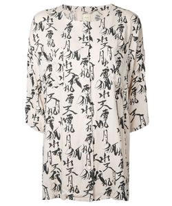 Ikumi | Printed Button Top Size Large