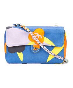 Chanel Vintage | Mini Flap Shoulder Bag