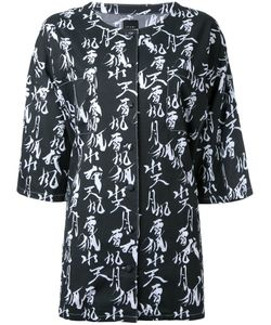 Ikumi | Accent Printed Button Top Size Large