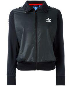 Adidas | Firebird Track Jacket 46 Polyester/Polyurethane/Cotton