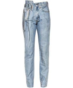 FAUSTINE STEINMETZ | Smudged Printed Jeans