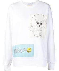Mikio Sakabe | Dog Motif Sweatshirt
