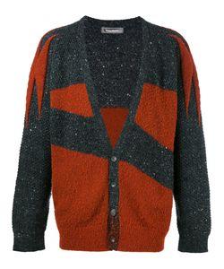ISSEY MIYAKE VINTAGE | Chunky Knit Cardigan Medium/Large