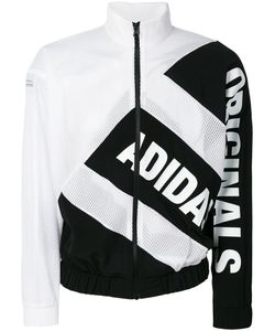 adidas Originals | Mesh Track Jacket