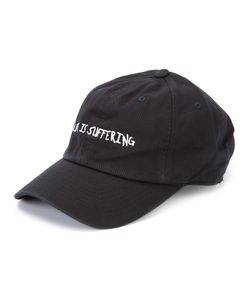 Black Fist | Life Is Suffering Hat
