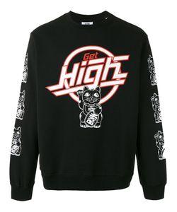 Gcds | Printed Sweatshirt Size Medium