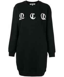 Mcq Alexander Mcqueen | Classic Sweat Dress Size
