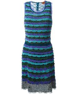 Missoni | Полосатое Трикотажное Платье С Фестонами