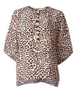 Givenchy | Блузка С Леопардовым Принтом