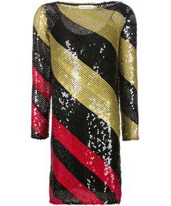 Sonia Rykiel | Полосатое Платье С Пайетками
