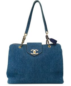 Chanel Vintage | Сумка-Тоут Supermodel