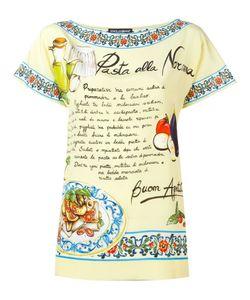 Dolce & Gabbana | Топ С Принтом