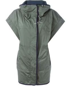Fay | Куртка С Короткими Рукавами