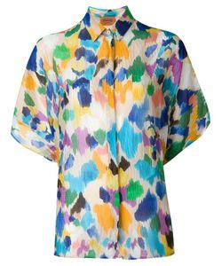 Missoni | Рубашка С Пятнистым Узором