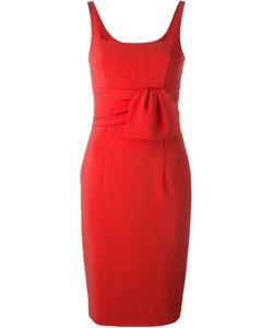 Moschino | Платье С Квадратным Вырезом