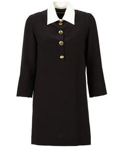 Marni | Удлиненная Рубашка С Контрастным Воротником