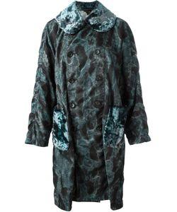 Comme Des Garcons | Пальто С Камуфляжным Принтом