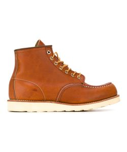 Red Wing Shoes | Inch Mock Boots